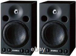 YAMAHAMSP3 monitor speaker (pair)20W power amplifierFrom japan