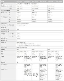 YAMAHA HS7W Powered Active Studio Monitor Speaker White Pair 2 SET NEW