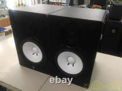 YAMAHA HS80M Pair Speaker Hifi Powered Studio Monitor from Japan USED