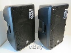 Yamaha DBR12 12 Powered PA Speakers Pair