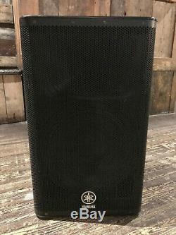 Yamaha DXR12 Powered Speakers Pair (used)