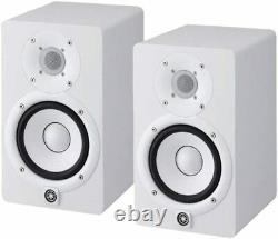 Yamaha HS5 Powered Studio Monitor White (Pair)