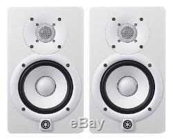 Yamaha HS8W Powered Studio Monitor White (Pair) BRAND NEW