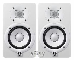 Yamaha HS8W Powered Studio Monitor White (Pair) BRAND NEW