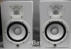 Yamaha HS 7 Series Powered Studio Monitors (pair) White